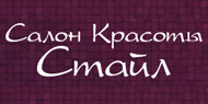 Логотип Салон Стайл